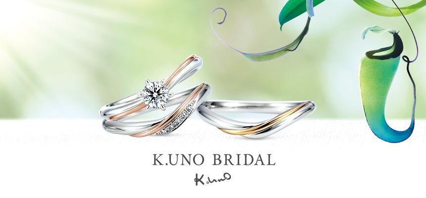 K.UNO BRIDAL