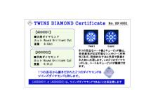 TwinsCupid_こだわり03