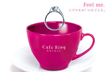 Cafe Ring
