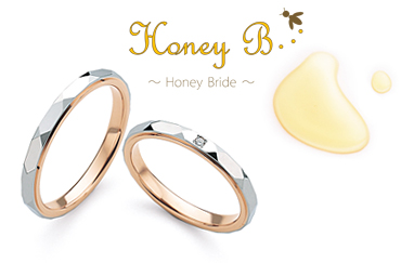 Honey Bride_メイン