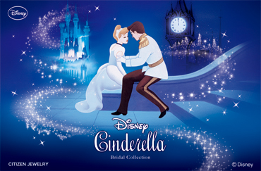 Disney Cinderella Bridal Collection