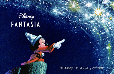 Disney FANTASIA_メイン