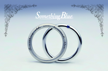 Something Blue_メイン