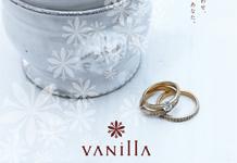 VANillA 福山店(本店)_こだわり01