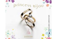 Princess Bijou_こだわり02