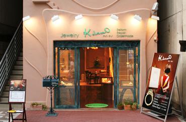 K.UNO 町田店