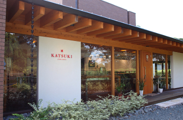 KATSUKI 熊本店