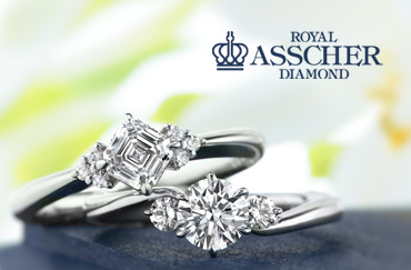 ROYAL ASSCHER DIAMOND_メイン