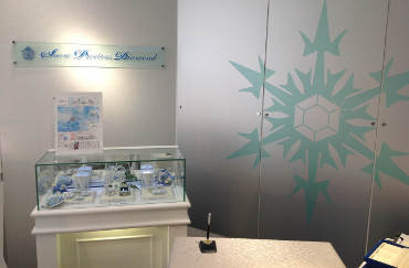 Snow Precious Diamond 上野店_1
