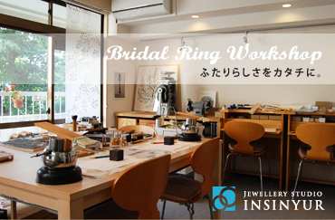 Jewellery Studio INSINYUR