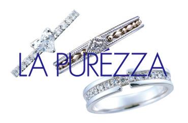 LA PUREZZA_メイン
