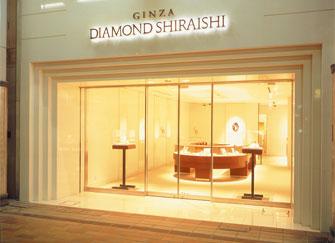 銀座ダイヤモンドシライシ 高松本店