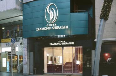 銀座ダイヤモンドシライシ 横浜元町店