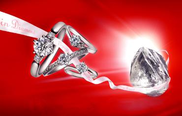 Virgin Diamond