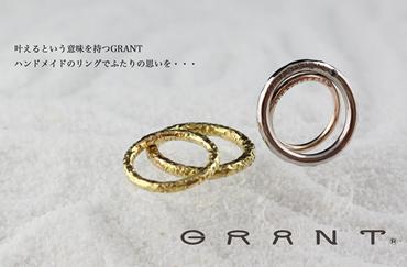 GRANT_メイン