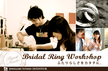 Jewellery Studio INSINYUR_メイン