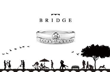 BRIDGE_メイン