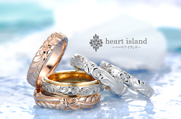 heart island_メイン