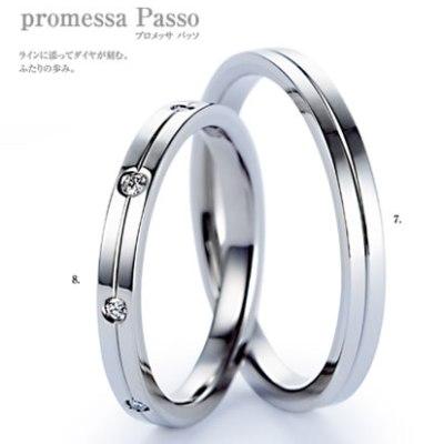 promessa Passo