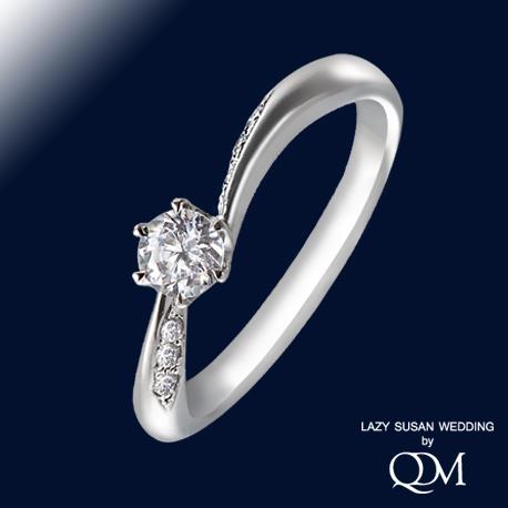 オブリークメレーダイヤモンドリング