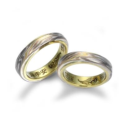清らかな結婚指輪