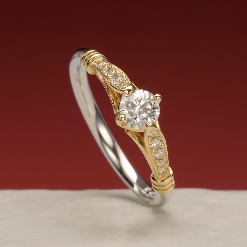 白詰草~シロツメクサ~ プラチナとゴールドのコンビ婚約指輪 雅-miyabi-