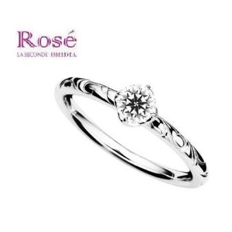 Rose Cumbria (ロゼカンブリア)