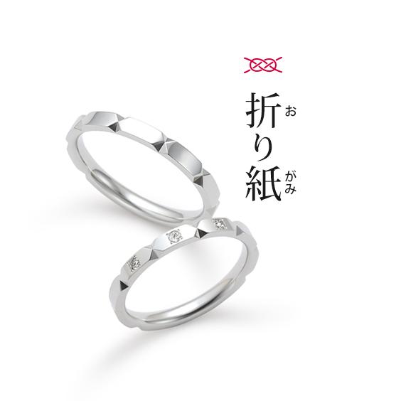 クリスマス 折り紙 指輪 折り紙 : hapihapiring.jp