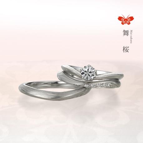 軽やかに舞う羽のようなデザインに、花開くダイヤモンド【舞桜】