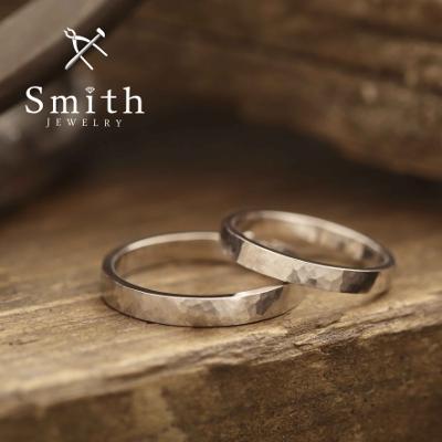 【Smith】手作り結婚指輪 ハンマー仕上げでハンドメイドの美&ぬくもり感