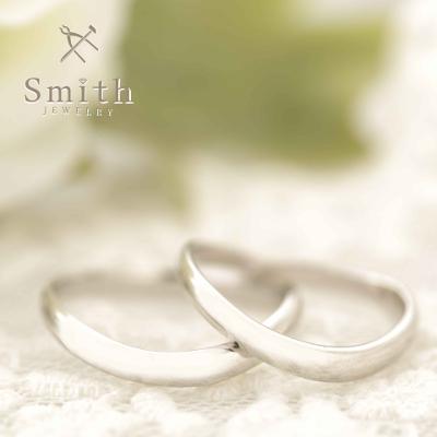【Smith】手作り結婚指輪 さりげない個性が魅力のゆるウエーブ