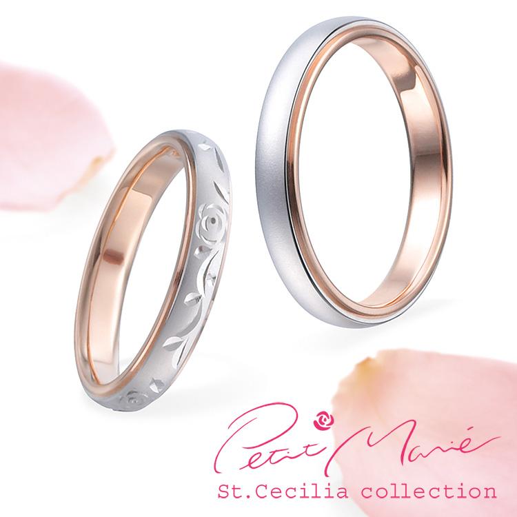 Petit Marie Bridal collection PM-03 PM-04