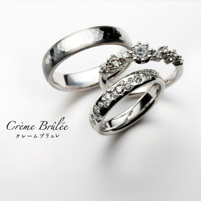 crème brules(クレームブリュレ)