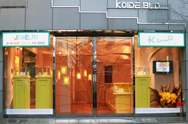 K.UNO新宿西口オーダーメイドサロン DIY(指輪の手作り)対応店