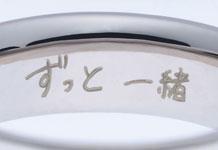 1/f GINZA CAVE_こだわり02