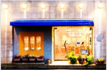 1/f 上野本店