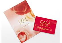 GALA BRIDAL 銀座本店_こだわり04