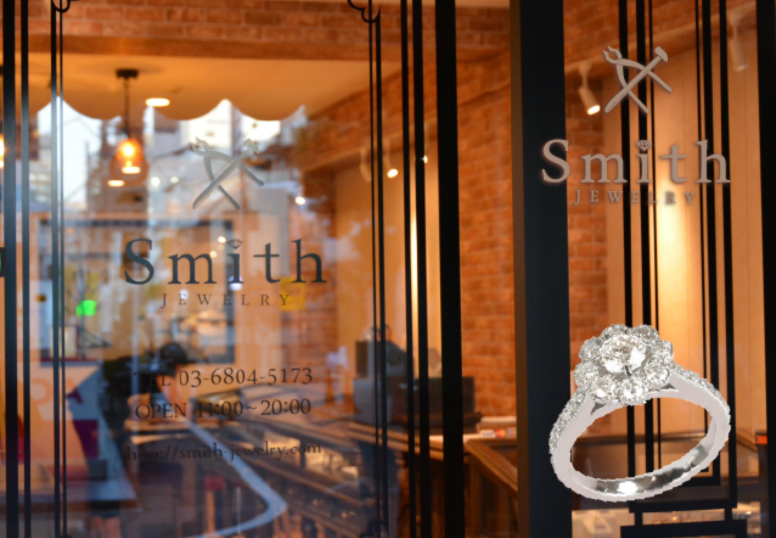 Jewelry Smith_1
