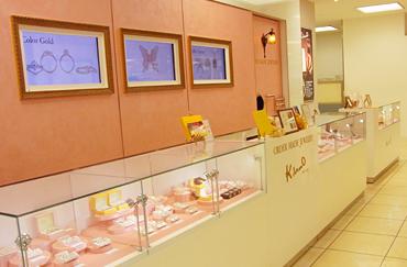 そごう横浜店「K.UNO」