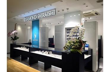 銀座ダイヤモンドシライシ 町田マルイ店