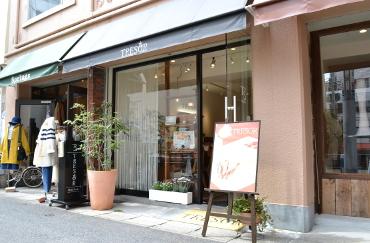 TRESOR 神戸店