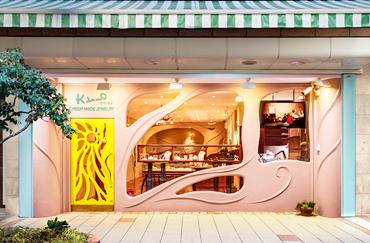 K.UNO 静岡店_1