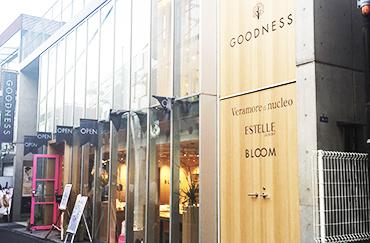 ヴェラモーレ ブライダル GOODNESS表参道店