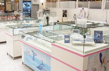 ISHIOKA イオン帯広店