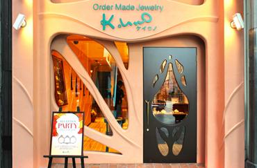 K.UNO 富山店
