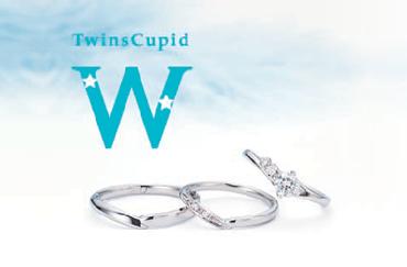 TwinsCupid