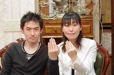 吉田様 ご夫妻(埼玉県 在住)