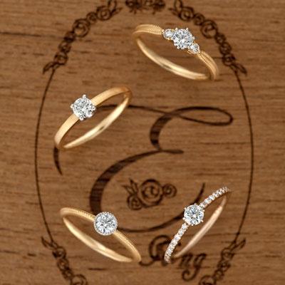 Ribon・Rosa・Garden・Gisel(右上・右下・左上・左下)